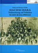 Cover Hachschara, Herbert Fiedler, Ruth Fiedler, Jewish culture and contemporary history