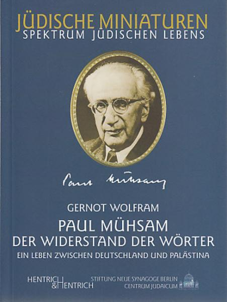 Cover Paul Mühsam, Gernot Wolfram, Jewish culture and contemporary history