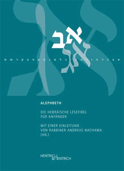 Cover Alephbeth, Andreas Nachama (Ed.), Jewish culture and contemporary history