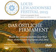 DVD Video/Audio: Louis Lewandowski Festival 2015, Louis Lewandowski  Festival (Ed.), Jewish culture and contemporary history