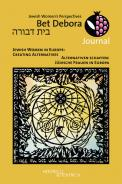 Bet Debora Journal, Bet Debora e.V. (Ed.), Jewish culture and contemporary history